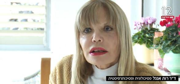 """ד""""ר רות אנגל (צילום מסך: חדשות N12)"""