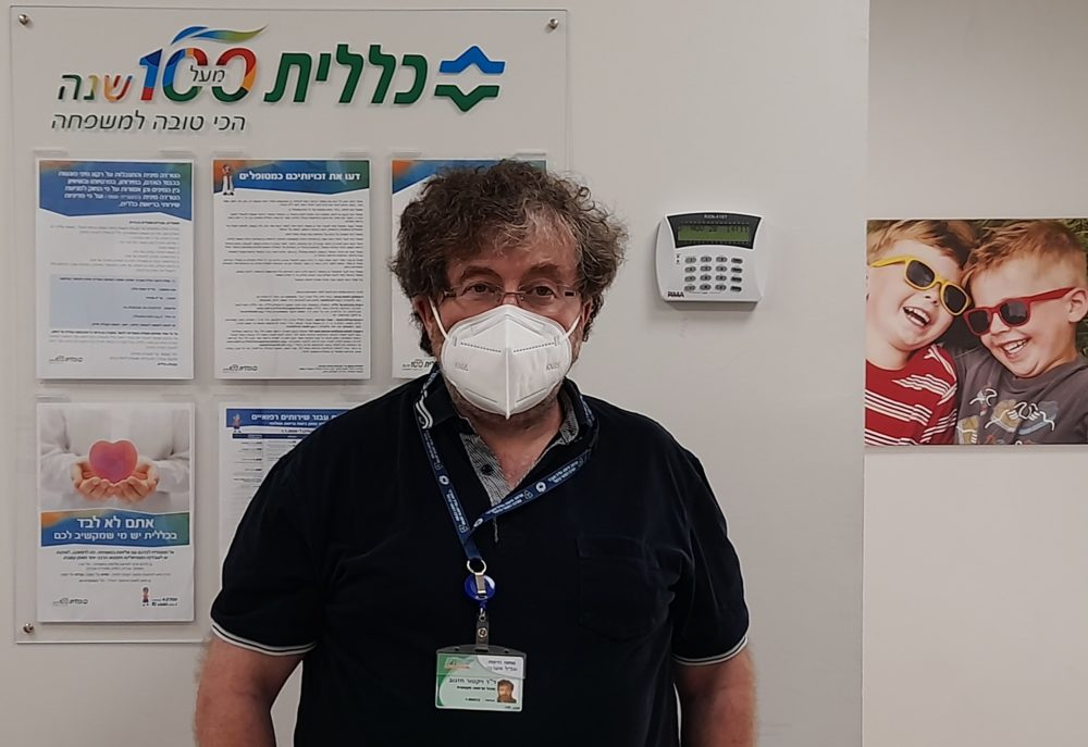 """ד""""ר ויקטור חזנוב (צילום: דוברות כללית)"""