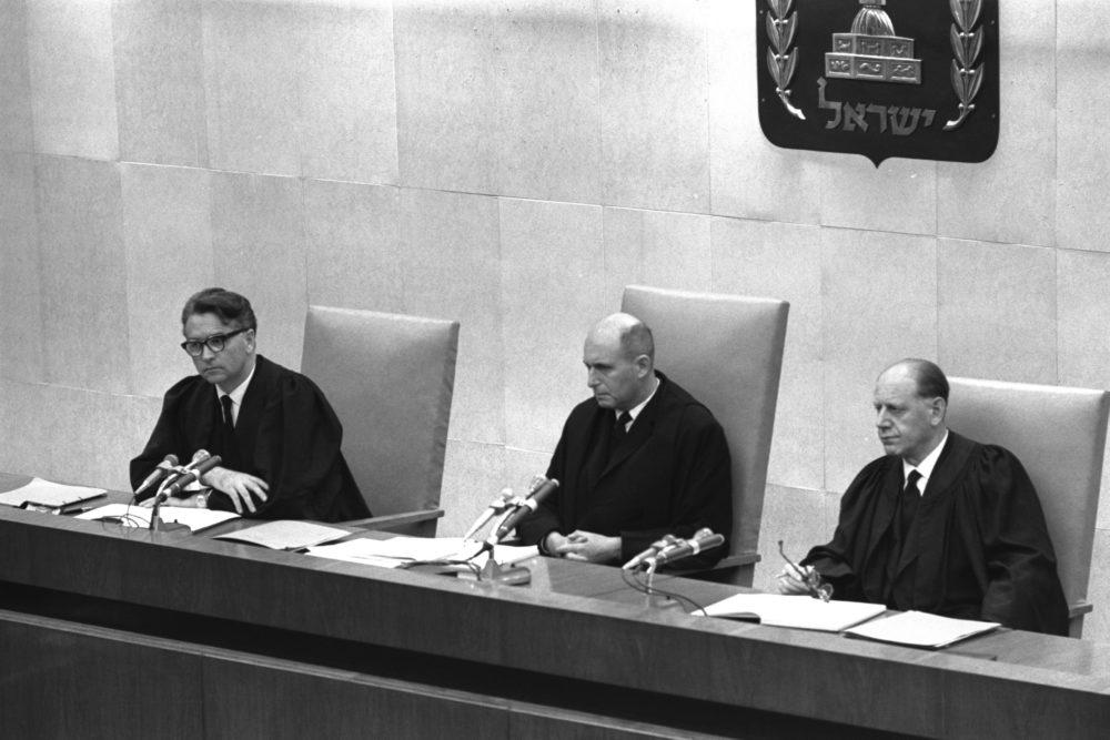 החוק לעשיית דין בנאצים (צילום: מוזאוני חיפה)