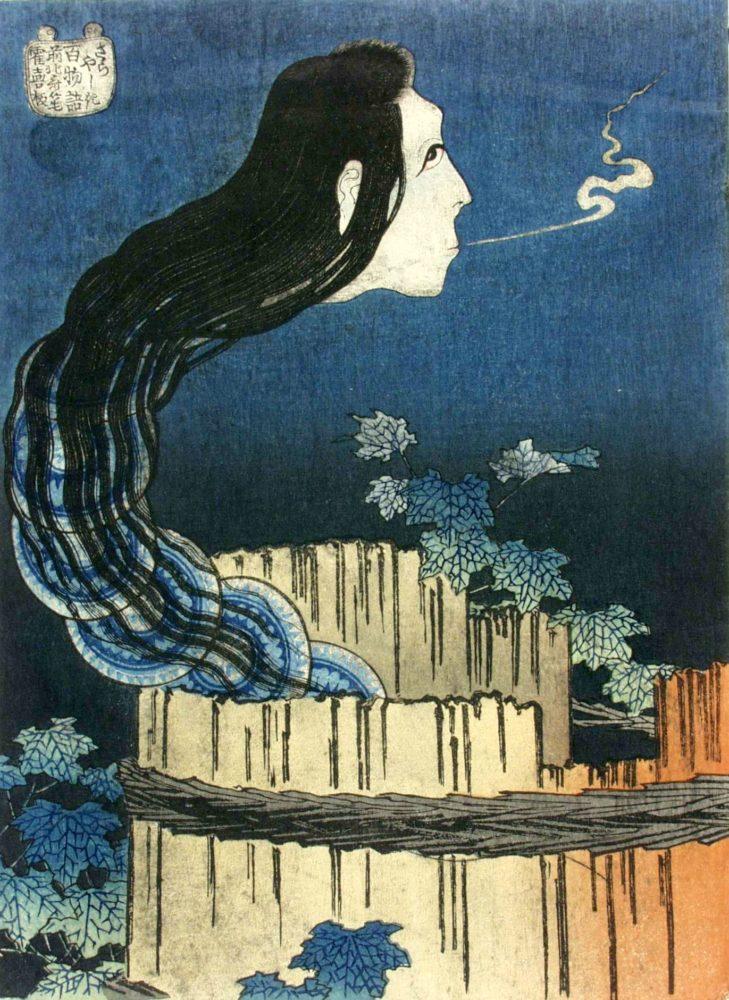 יצירתו של קאטסושיקה הוקוסאי (צילום: מוזיאון טיקוטין)