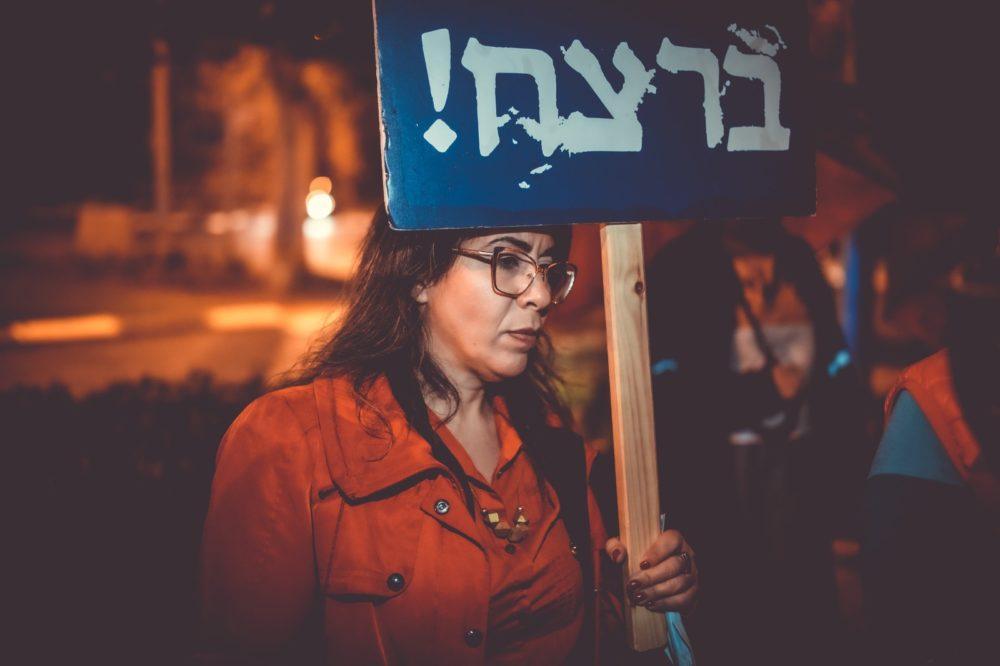 ורדית דוזלר טנג'י בצעדת הלפיד (צילום: מירה בריקמן)
