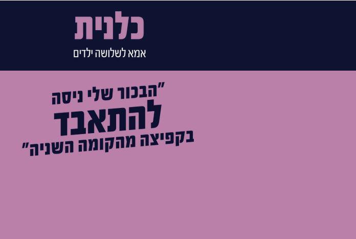 ויצו חיפה