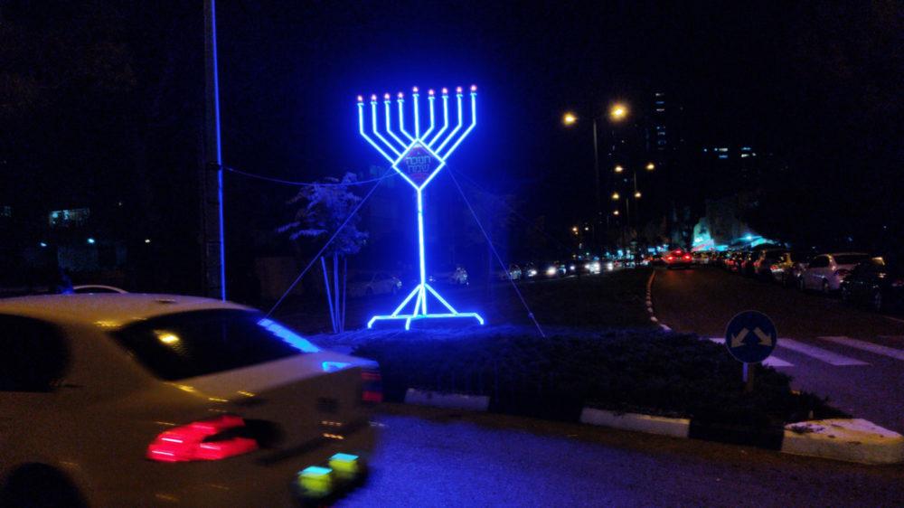 """חב""""ד מאירים את חיפה בחנוכה (צילום: חב""""ד חיפה)"""