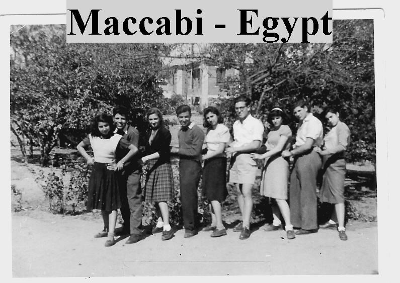 פרופ' עדה אהרוני במצרים בנעוריה
