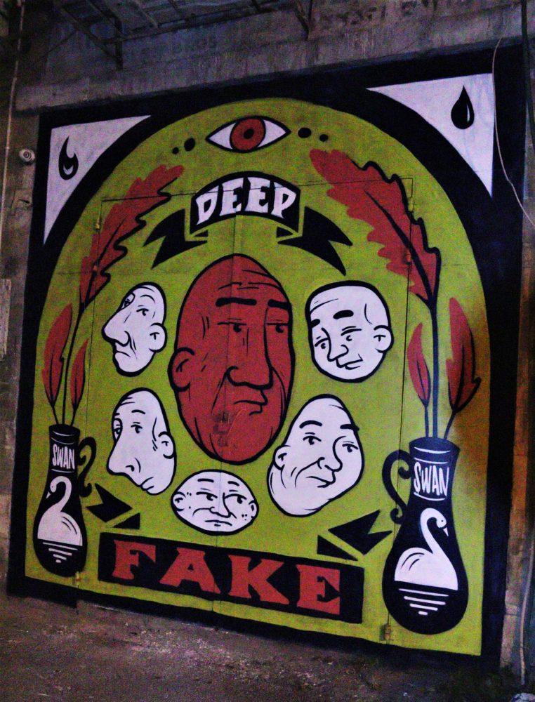 אומנות רחוב - אירוע הגרפיטי (צילום: עומר מוזר)