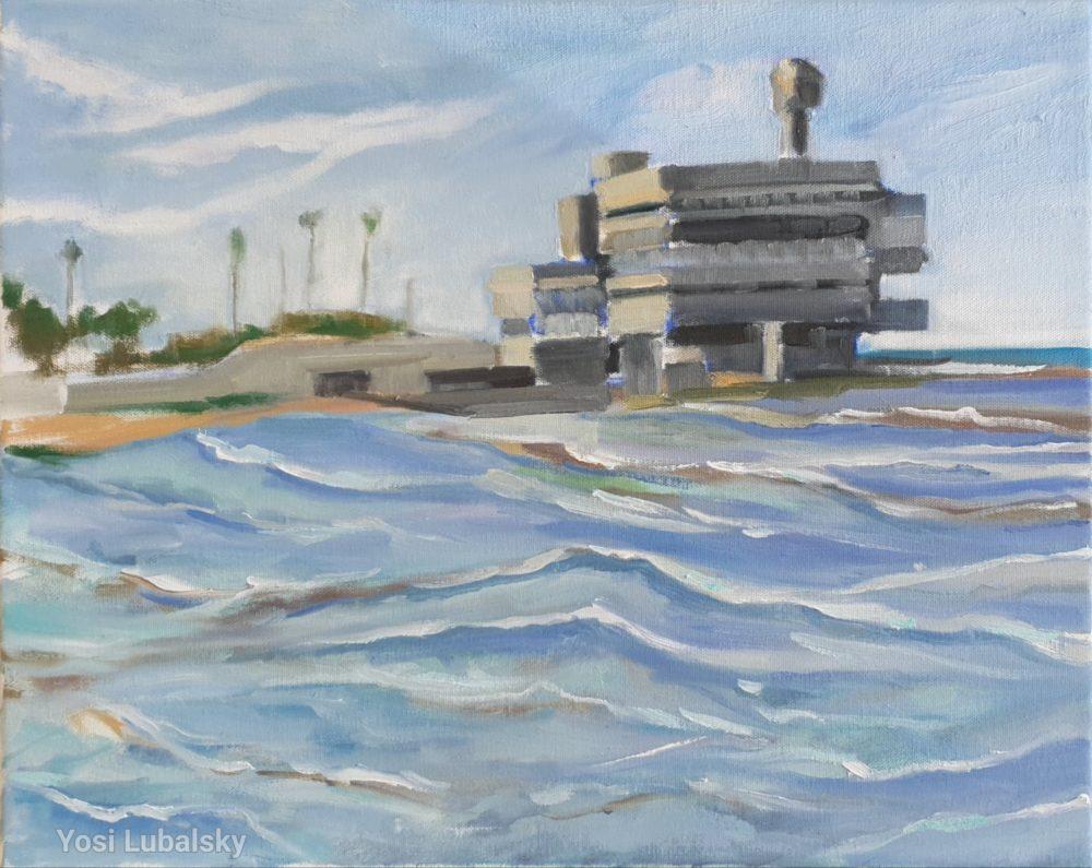מכון האגמים והימים (ציור: יוסי לובלסקי)