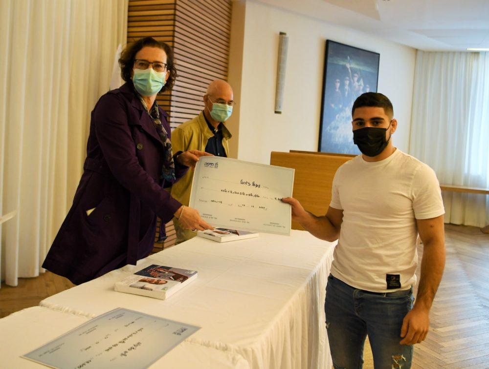 נתנאל ז'ורבל מקום ראשון באליפות ישראל בג'ודו עד גיל 23 (צילום: ראובן כהן דוברות עיריית חיפה)