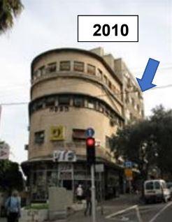 """בית הצפה (צילם: מיכאל יעקובסון 2010 פורסם בבלוג """"חלון אחורי"""" על מבנים בחיפה)"""