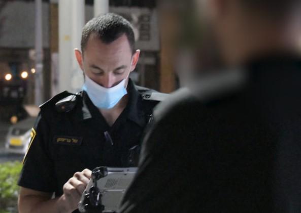 אכיפת קורונה (צילום: דוברות המשטרה)