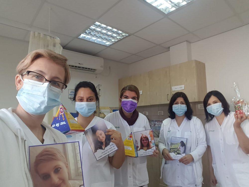 האחיות של מרפאת בונן בחיפה (צילום: דוברות כללית)