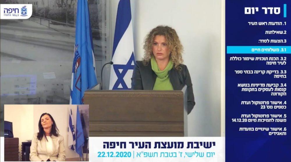 הילה לאופר מגישה הצעה על סדר היום להפסקת המשלוחים החיים בחיפה (צילום מסך מדף הפייסבוק של העירייה)