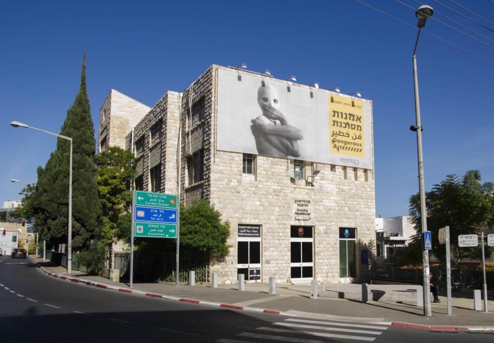 מוזיאון חיפה לאומנות (צילום: סטס קורולוב)