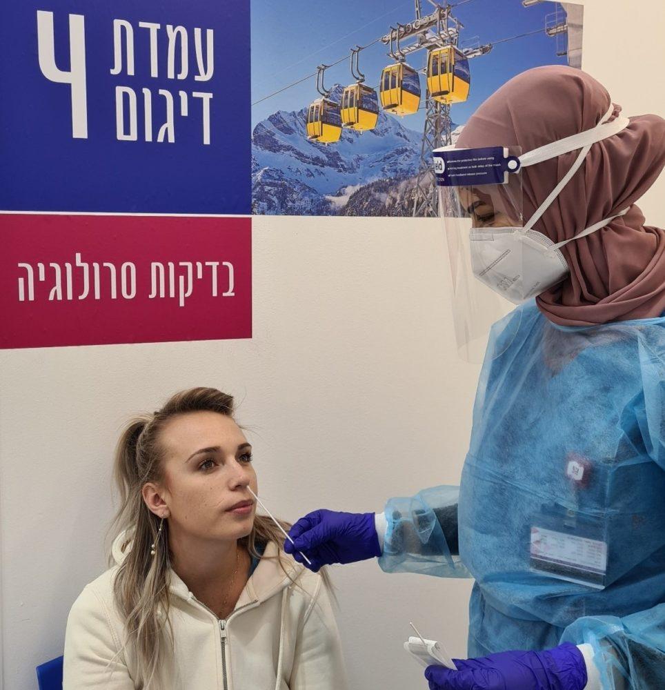 """מתחם הבדיקות הייעודי של רמב""""ם לבדיקות קורונה וסרולוגיה לציבור הרחב. (צילום: הקריה הרפואית רמב""""ם)"""