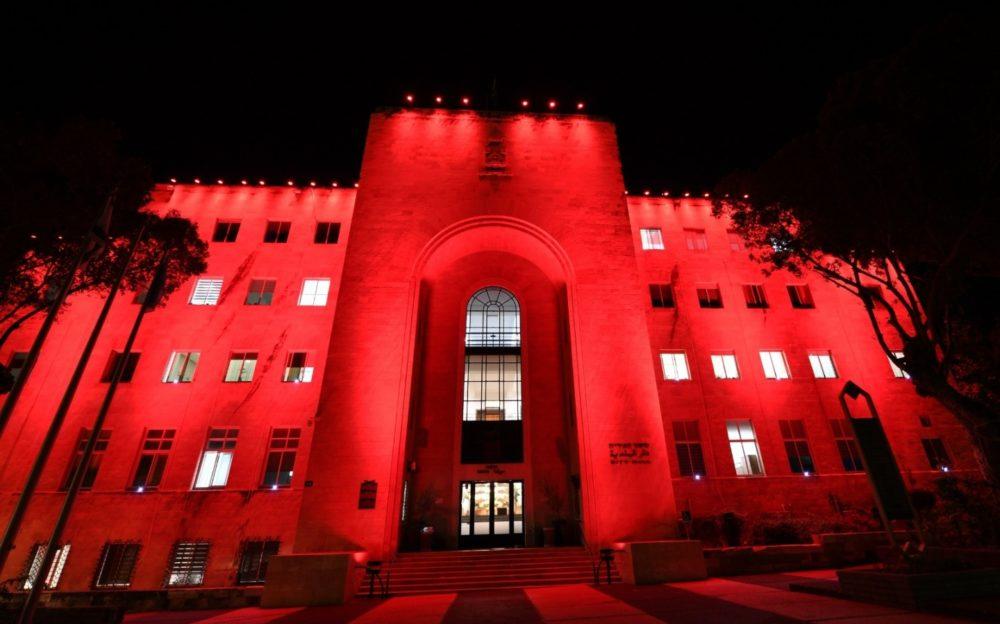 בניין העירייה יואר לזכרו (צילום: דוברות עיריית חיפה)