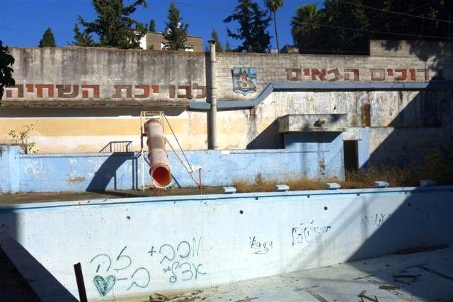 בריכת הפועל בחיפה - מבנה נטוש (צילום: מיכאל יעקובסון)