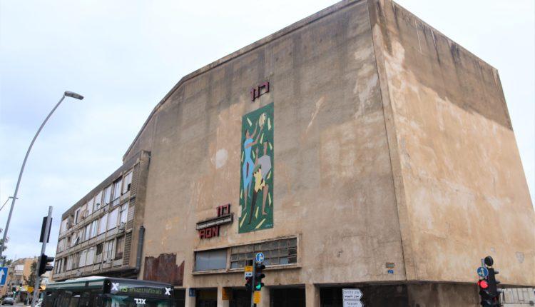 קולנוע רון – פיל לבן בחיפה (צילום: עומר מוזר)