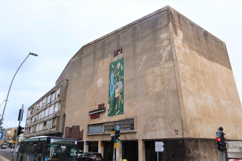 קולנוע רון - פיל לבן בחיפה (צילום: עומר מוזר)