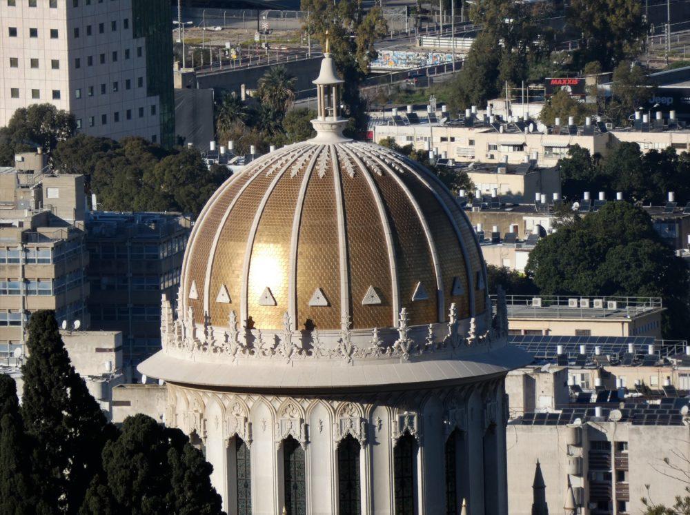 כיפת הזהב של המקדש הבהאי - חיפה (צילום: יעל הורוביץ)