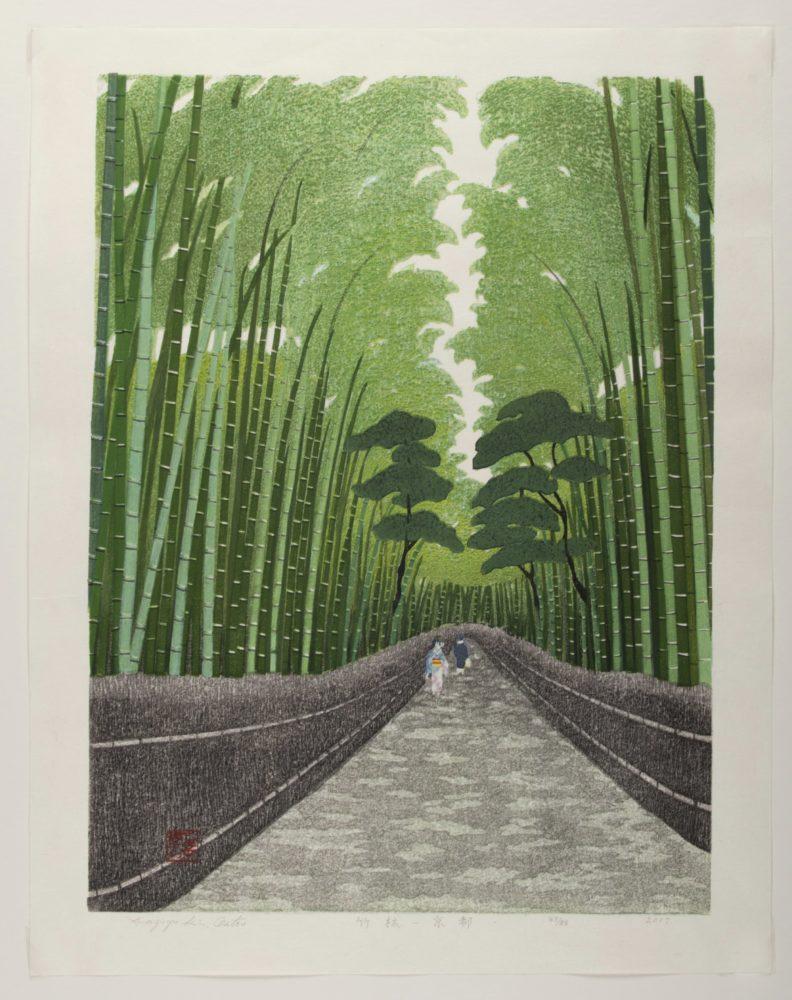 אוטסו קאזויוקי, חורשת במבוק, קיוטו, צילום סטס קורולוב