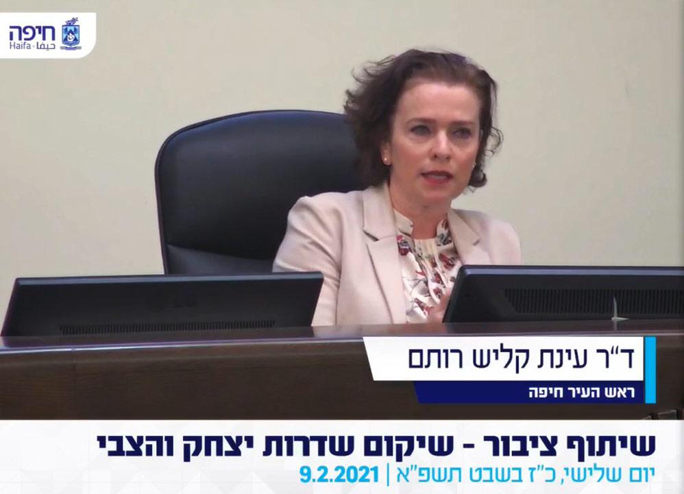 עינת קליש-רותם בדיון שיתוף ציבור בנוגע לשיפוץ שדרות הצבי (צילום: עיריית חיפה)