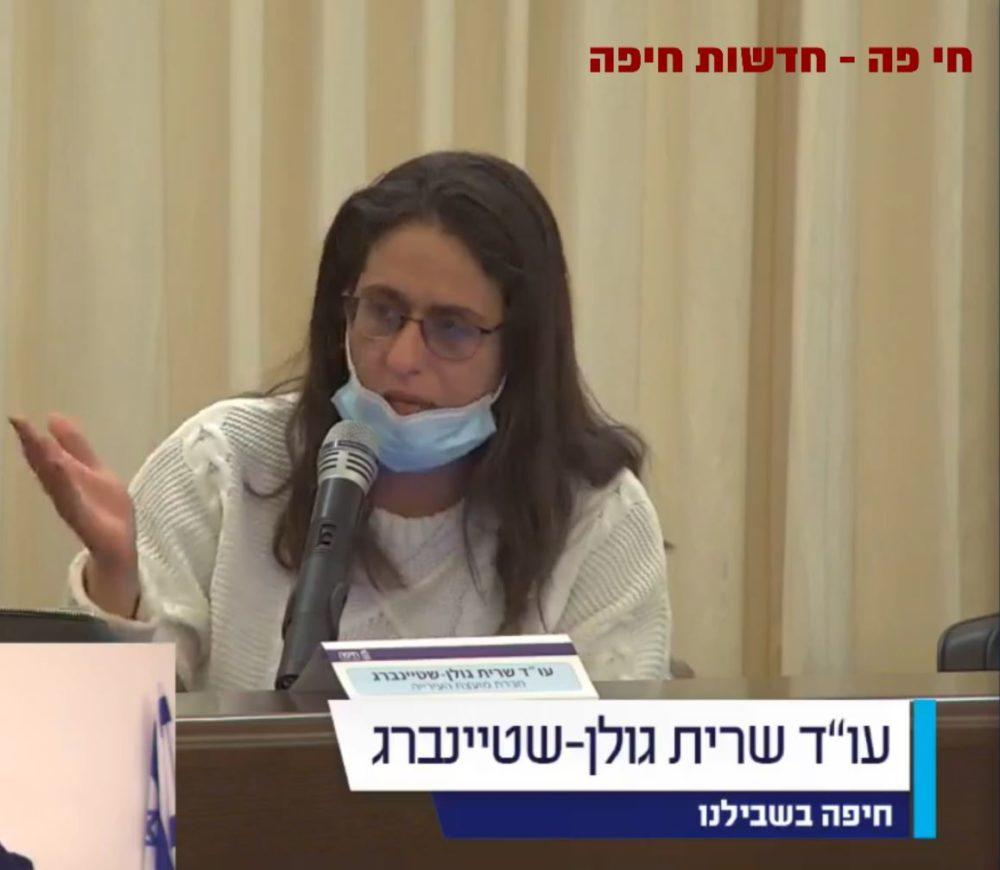 """עו""""ד שרית גולן במועצת העיר (צילום: עיריית חיפה)"""