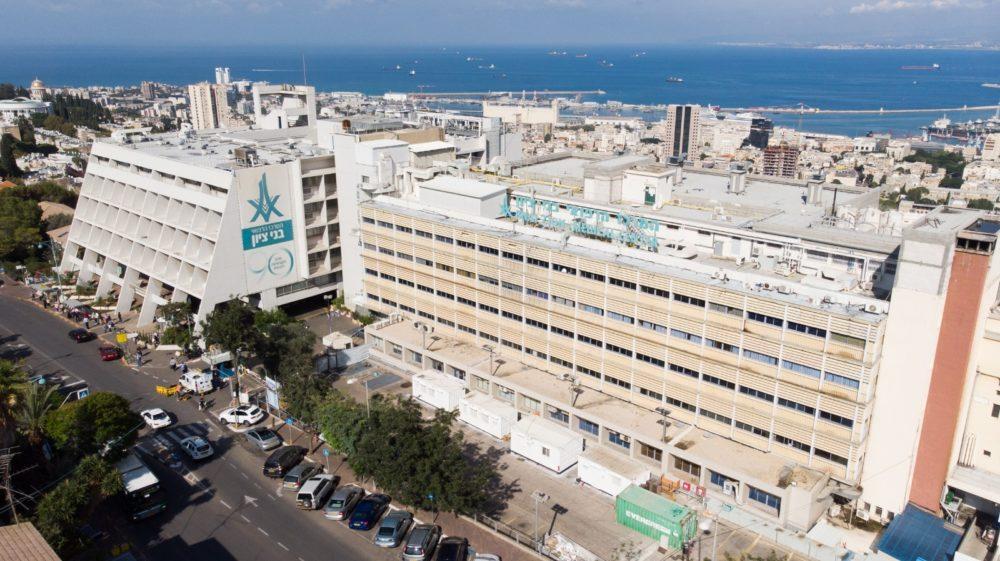המרכז הרפואי בני ציון בחיפה (צילום: תמיר אסרף)