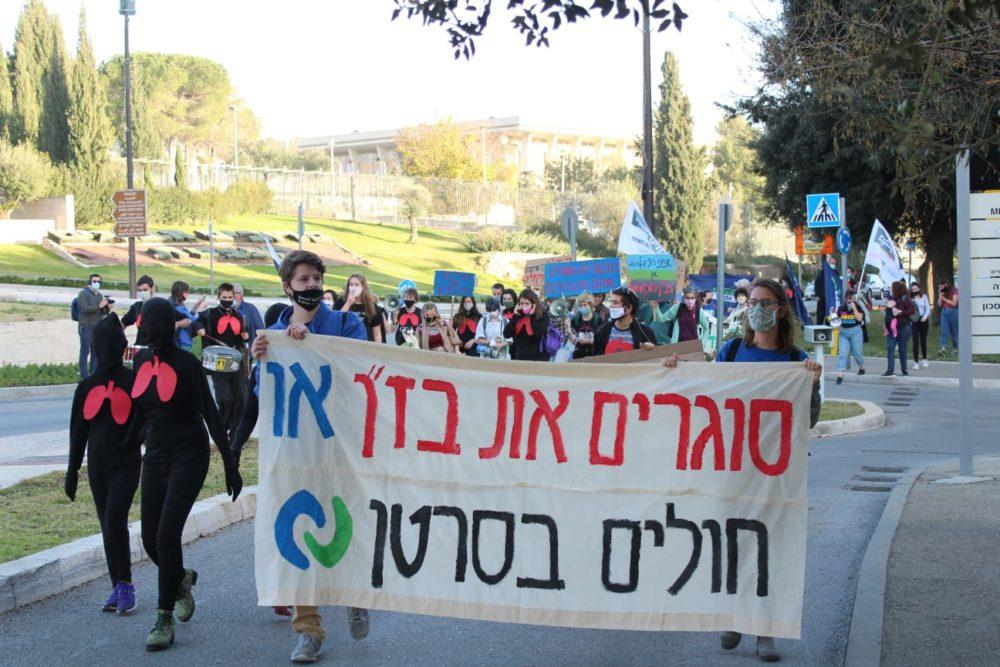 צעדת הסרטן בקריית הממשלה בירושלים (צילום: עינת גרליץ)