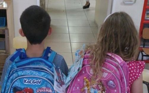 ילדים תלמידים וגני ילדים (צילום: חי פה בשטח)