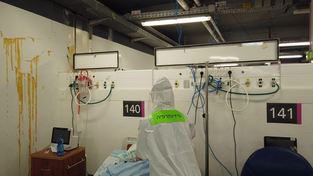 """טיפולי פיזיותרפיה במתחם הטיפול התת-קרקעי לחולי קורונה ברמב""""ם (צילום: דוברות רמב""""ם)"""