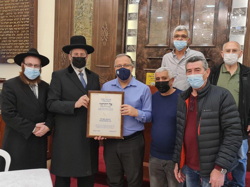 טקס הנחת אבן פינה לאגף החדש של בית הכנסת הקהילתי בגבעת הרקפות בקריית ביאליק