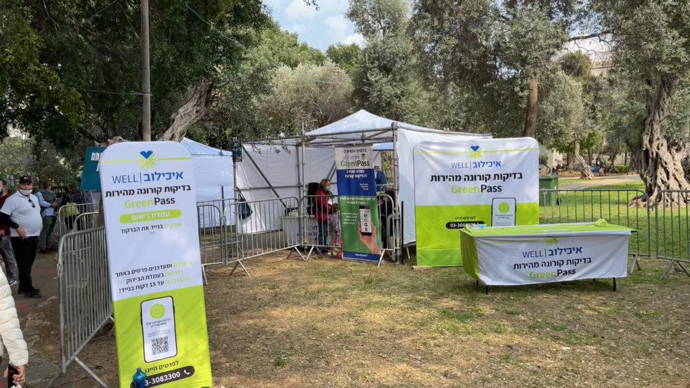 מתחם בדיקות קורונה מהירות - בית החולים איכילוב - פסטיבל חיפה הבינלאומי להצגות ילדים (צילום: ירון כרמי - חי פה)