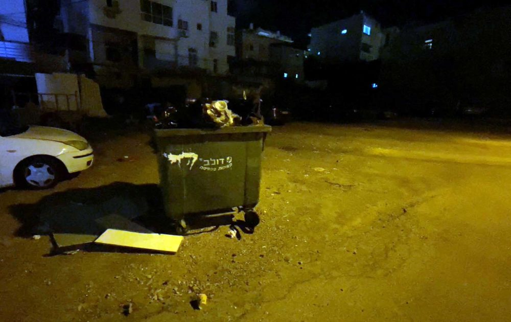 שטח ציבורי מוזנח • החצר האחורית של החצר האחורית של חיפה | סיור מצולם בעקבות הפשיעה והביטחון האישי (צילום: ירון כרמי)