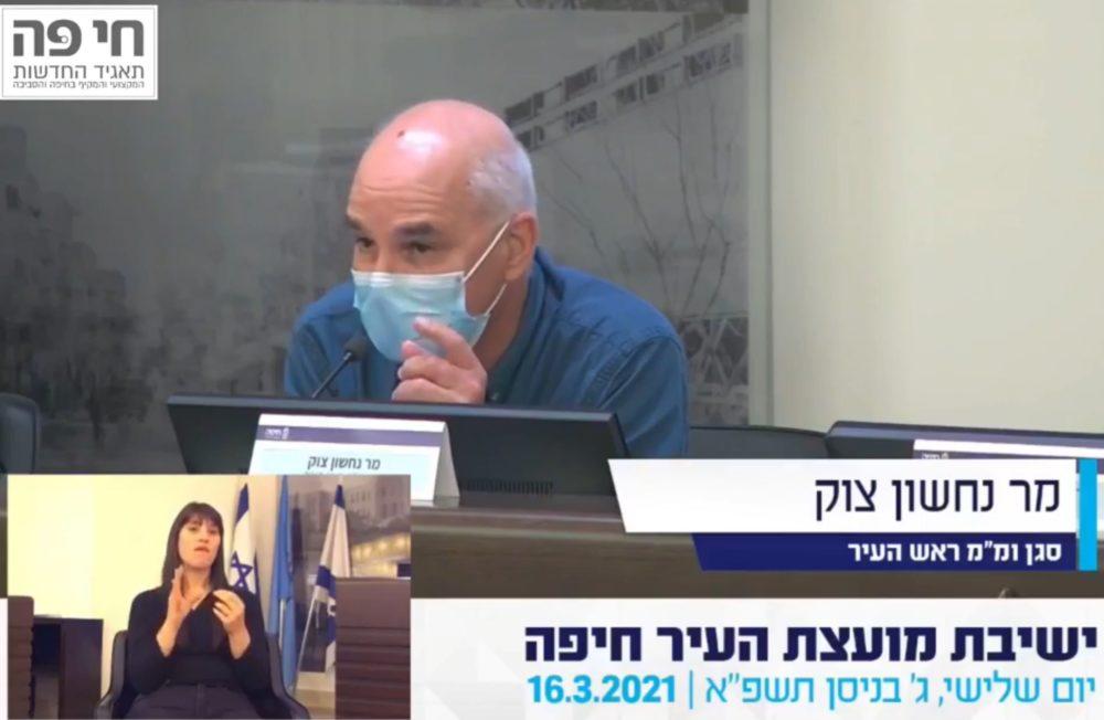 נחשון צוק (צילום: עיריית חיפה)
