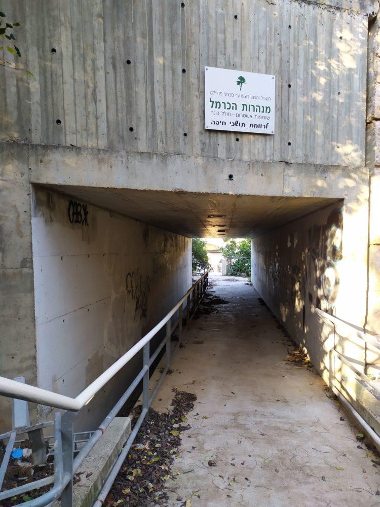 הכניסה לנחל הגיבורים מכיוון הספורטק (צילום: עומרי זילכה)