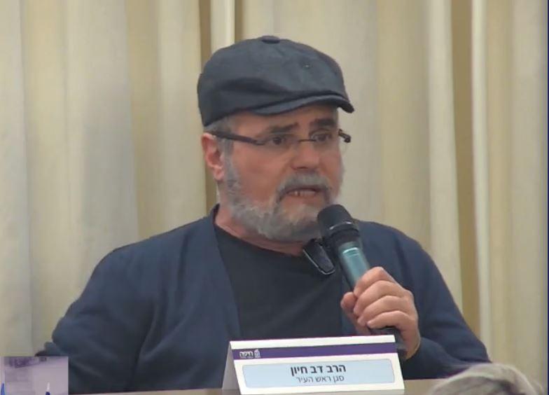 הרב דובי חיון (צילום מסך: עיריית חיפה)