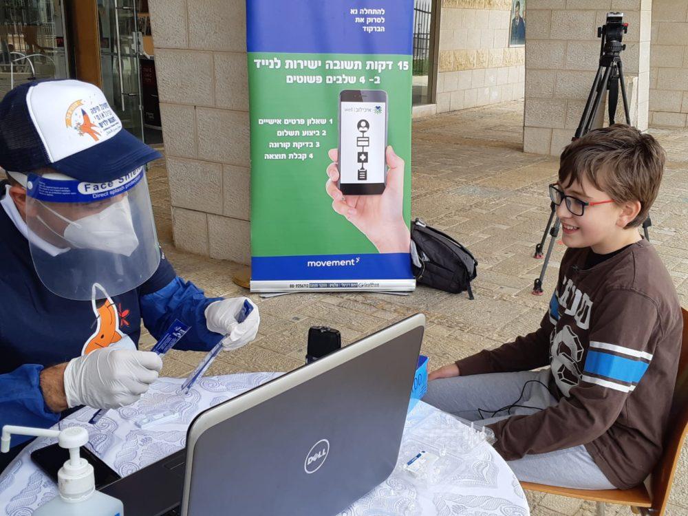 בדיקת קורונה לילדים בפסטיבל הבינלאומי להצגות ילדים (צילום: חי-פה בשטח)