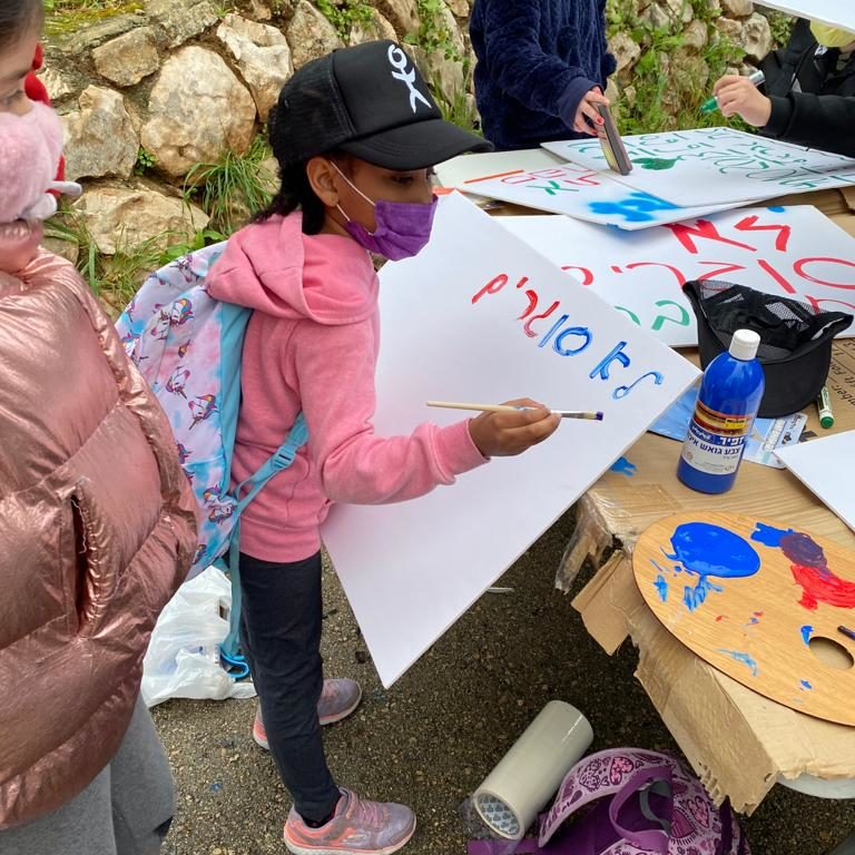 הפגנה נגד סגירת בית ספר גבריאלי (צילום: יעל לוטן)