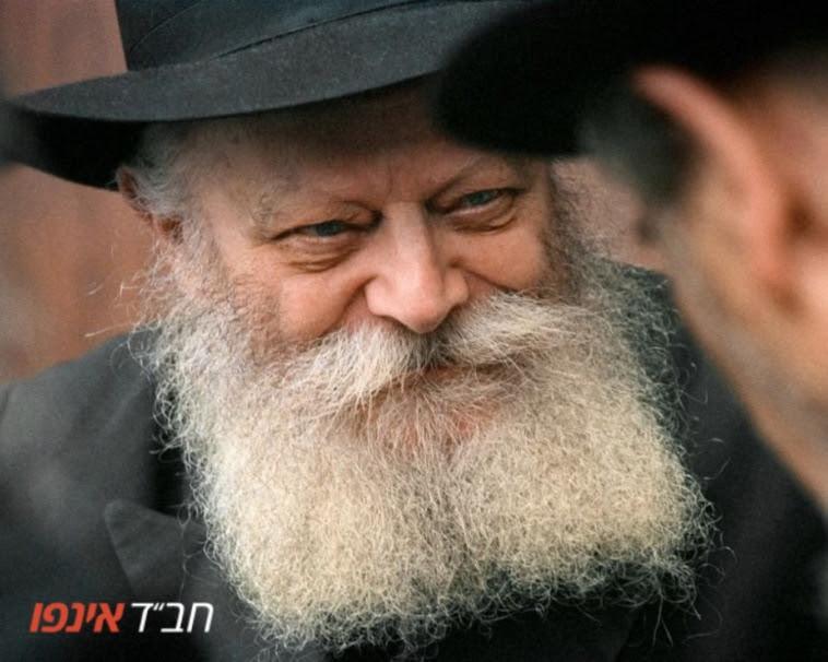 הרבי מליובוויטש יהודה גינזבורג