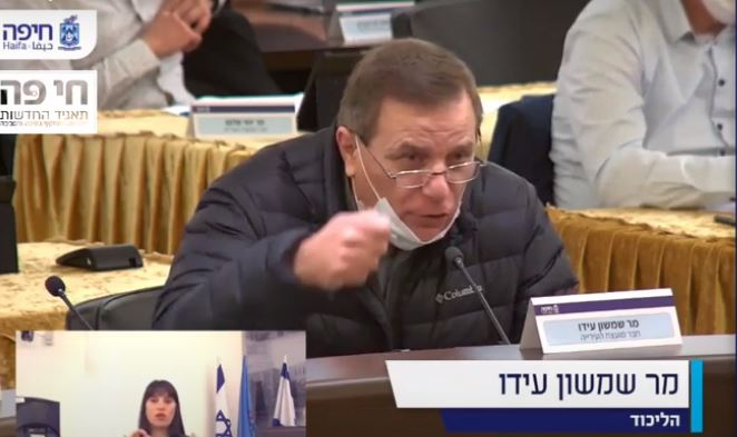 שמשון עידו בישיבת מועצת העיר (צילום מסך: עיריית חיפה)