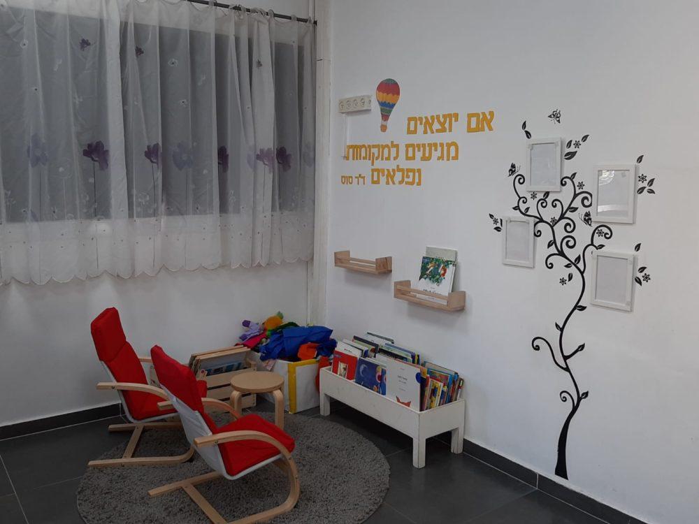 גן הילדים אלון (צילום: אלה אהרונוב)