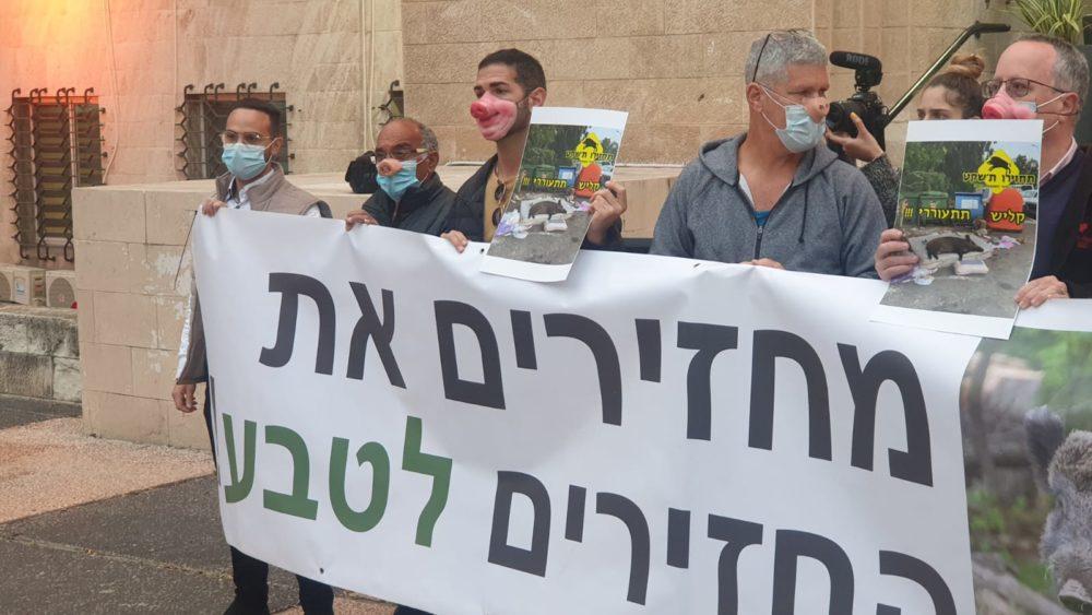 מחאה על הזנחת בעת החזירים (צילום: דודי מיבלום)