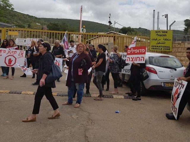הפגנה נגד ההוסטל בטירת כרמל בעת הסיור של השופט פלאח