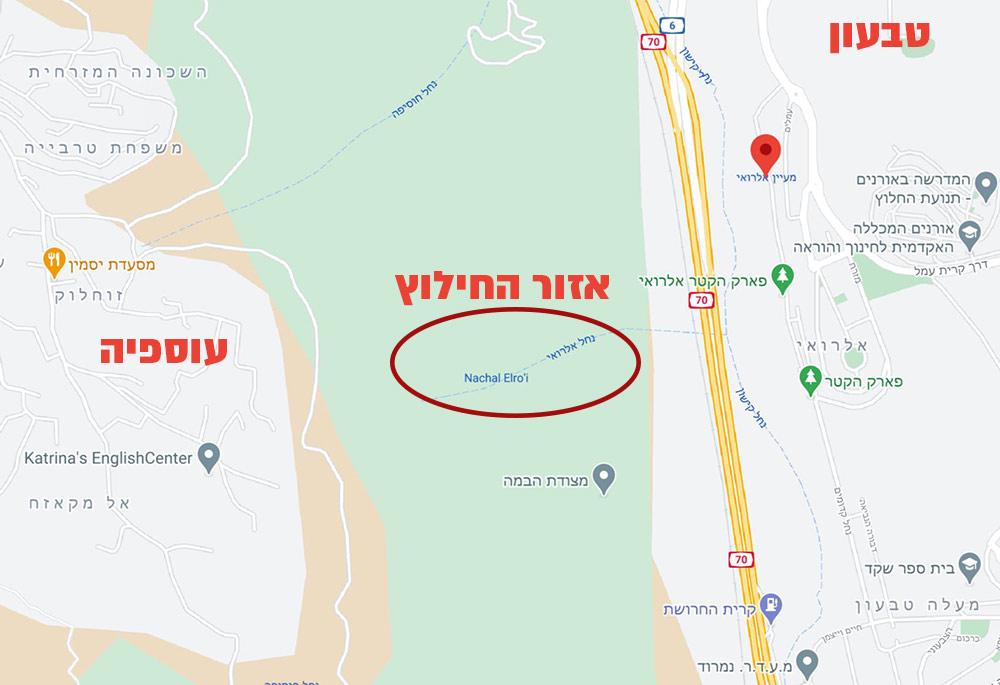 מפה - נחל אלרואי