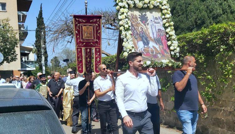 """תהלוכת """"יום ראשון של הדקלים"""" – שאנין"""" של הנוצרים האורתודוקסים בחיפה (צילום: חנא נחאס)"""