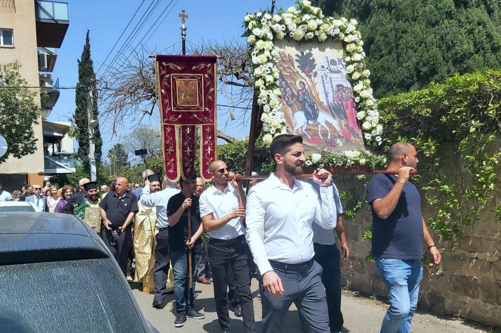 """תהלוכת """"יום ראשון של הדקלים"""" - שאנין"""" של הנוצרים האורתודוקסים בחיפה (צילום: חנא נחאס)"""