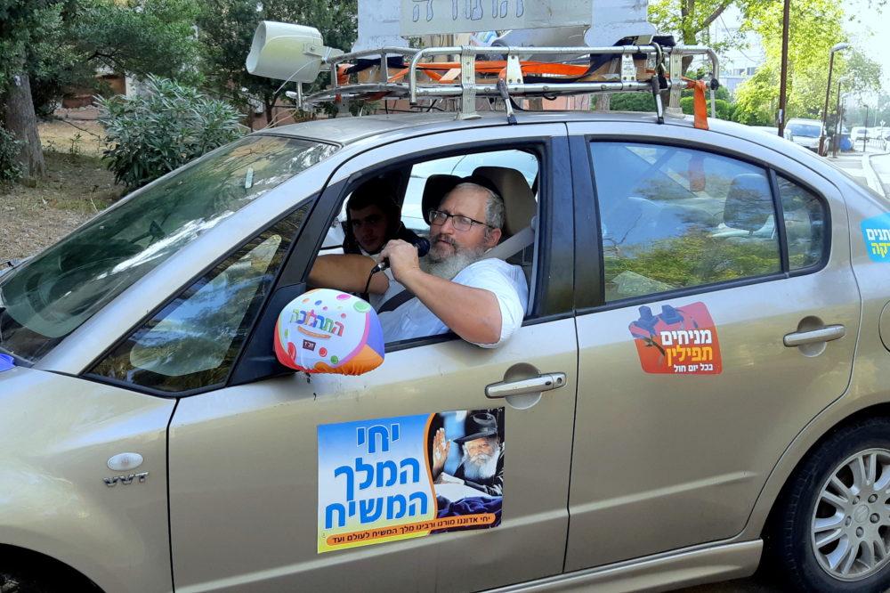 """תהלוכת ל""""ג בעומר בקריית אליעזר בחיפה (צילום: אדיר יזירף)"""