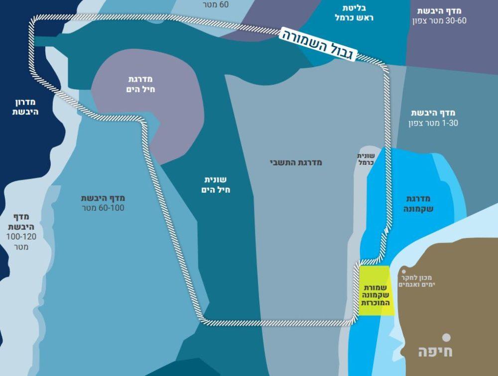 מפה - גבולות שמורת טבע ים ראש כרמל בחיפה