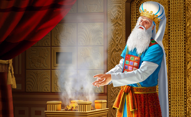 הכהן הגדול ועבודתו בקודש הקודשים | הרב יהודה גינזבורג