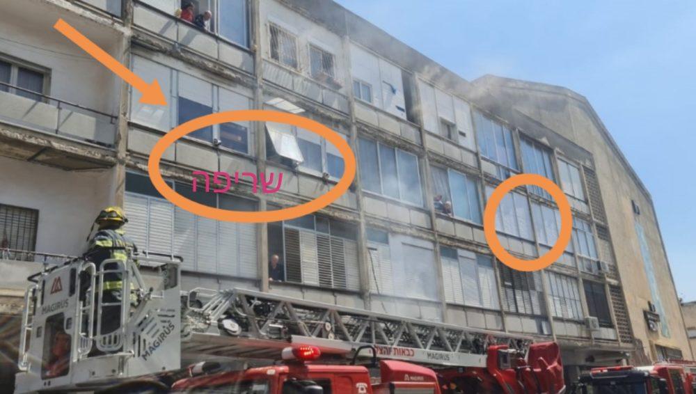 השריפה בקולנוע רון (צילום: דוברות כבאות והצלה)
