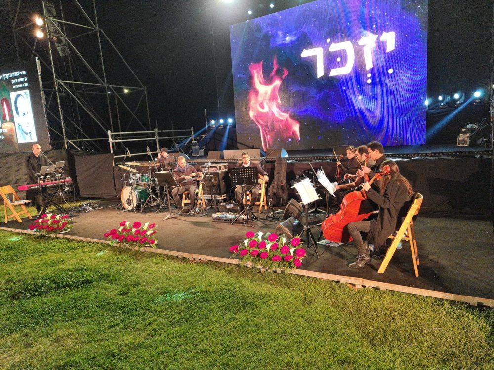 הטקס המרכזי בערב יום הזיכרון לחללי מערכות ישראל ולנפגעי פעולות האיבה - גן הזיכרון (צילום: יוסף הירש)